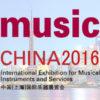 music_china_jp
